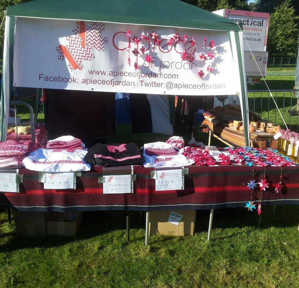 A Piece of Jordan representing Jordan at Green Belt Festival in UK: http://www.greenbelt.org.uk/