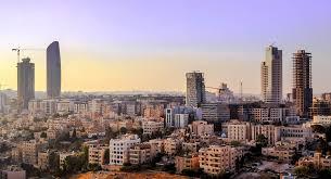 Amman new skyline