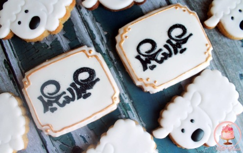 Adha cookie designs